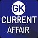 Gk in Hindi Offline 2017 & Hindi Gk Quiz App by AriseEntertainment