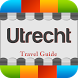 Utrecht Offline Map Guide by Swan IT Technologies