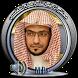 صالح المغامسي محاضرات وخطب by Mohammed Fouad