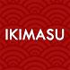 Ikimasu by SiteDish.nl