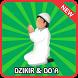 Doa & Dzikir Setelah Sholat by Fatih Studio