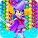 Wizard Bubble Bomb by Thank For Games