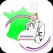 cuisine francaise by ismail tazi
