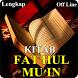 Terjemah Lengkap Kitab Fathul Mu'in by Doa Dan Usaha