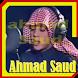 Ahmad Saud Murottal Offline MP3