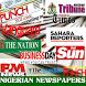 Nigerian Newspapers by Jitendo