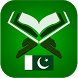 Urdu Quran by TopOfStack Software