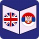 English To Serbian Dictionary by VB Nexcod