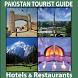 Pakistan Tourist Guide by PakAwaanApps
