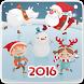 Новый год поздравления (2016)