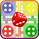 Ludo Super Classic - Dice Game by Duality Studios