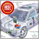 Electrical Wiring Car Harness by EyangRatu