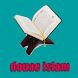 douae islam 2015 by Yassine M'CHICH