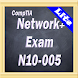 CompTIA Network+ N10-005 LITE by mhazzm