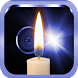Candle Flashlight App by MindTree Apps Ltd