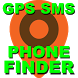 GPS SMS Phone Finder by RitzMobile