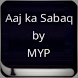 Aaj ka Sabaq by MYP by Islamic-Apps