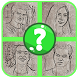 Kuis Ganteng Ganteng Serigala by Quiz App 4 Fun
