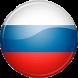 Тема для mail агента - Россия by Genzhi