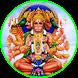 Kavach Panchmukhi Hanuman Ka