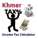 Khmer Income Tax Calculator by Bunhann