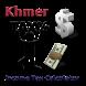 Khmer Income Tax Calculator by Bunhann