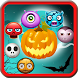 Bubble Shooter Halloween by Bubble Studios