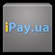 """iPay.ua - пополнение телефона by ООО """"Универсальный дата центр"""""""