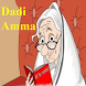Hindi Kids Rhyme Dadi Amma by vikalp soft