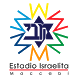 Estadio Israelita Maccabi by Inventa S.A.