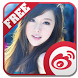 Tips weibo Live Girls dating by we don't talk anymore