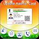 Update Adhar Card