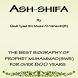 Ash-Shifa by al-khawarizimisoft