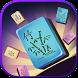 Mahjong by jinjin mahjong solitaire games