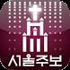 서울주보(구버전) by Goodnews