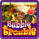 Bubble Trouble by Atika