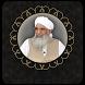 Deen a Islam by Munir Ahmed Yousufi (Nagina)