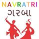 Navaratri Garba 2017 by Kshatriya Developers