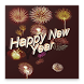 Happy New Year Gif by Love Apps Mania