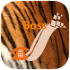 BOSS by TdmVoice