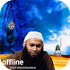 Ceramah Reza Basalamah Offline by Santri Labs