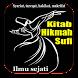 Hikmah Kitab Sufi by 7ohansapp