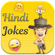 Hindi Jokes 2017-2018 by Bawbee Apps