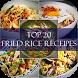 Fried Rice Easy Recipes by FX Bayu Anggara
