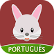Jungkook Amino em Português by Amino Apps
