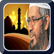 Ceramah Dr. Zakir Naik Indonesia APK by cintya petterson