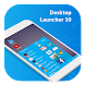 Desktop Launcher 10 for Android by RIMAN VEKARIYA