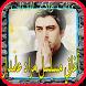 أغاني مسلسل مراد علمدار وادي الدئاب by Shakiralix
