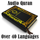 Audio Quran 40+ Languages by AMSApps