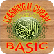 Learning Basic of Al Quran by Net Indo Education